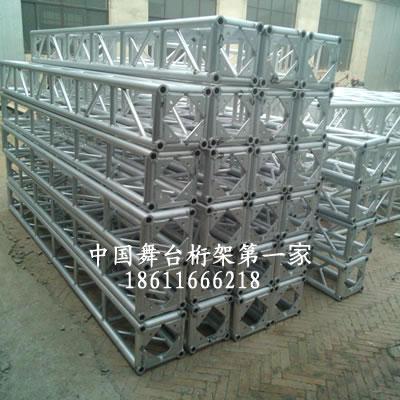 方管加强型铝合金桁架
